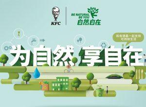 KFC y Pizza Hut lanzan nuevas iniciativas de reducción de plástico en China